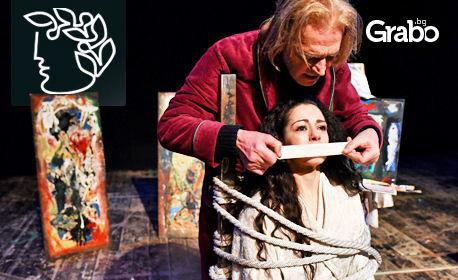 Елена Петрова в постановката