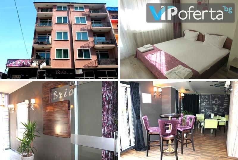 Еднодневен пакет със закуска в двойна стая, студио или двойна стая лукс през цялото лято в хотел Брио, Велинград