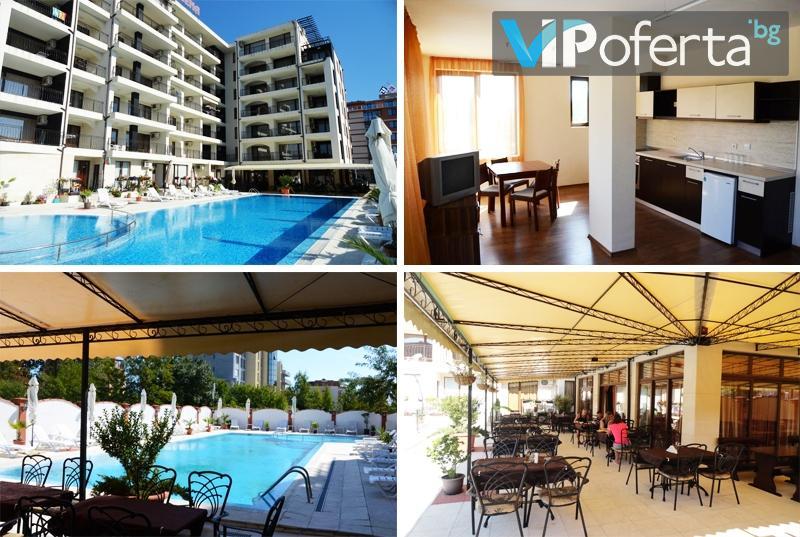 Еднодневен пакет + ползване на басейн в хотел Кантилена, Слънчев бряг