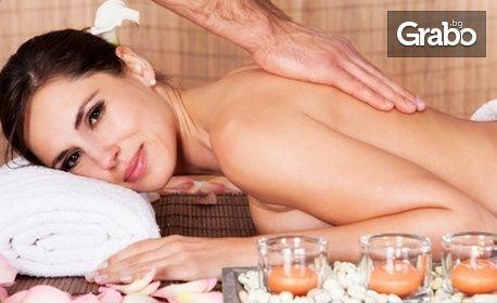 50 минути лечебен масаж на гръб, кръст и ръце, плюс точков масаж на глава и лице