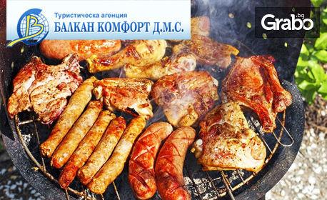 Посети Фестивала на сръбската скара! Екскурзия до Ниш и Лесковец