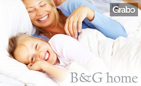 Възглавница - за вас или вашето дете