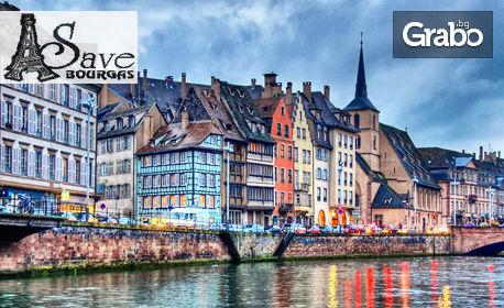 Виж Залцбург, Страсбург, Париж, Женева и Милано! 7 нощувки със закуски, плюс автобусен и самолетен транспорт
