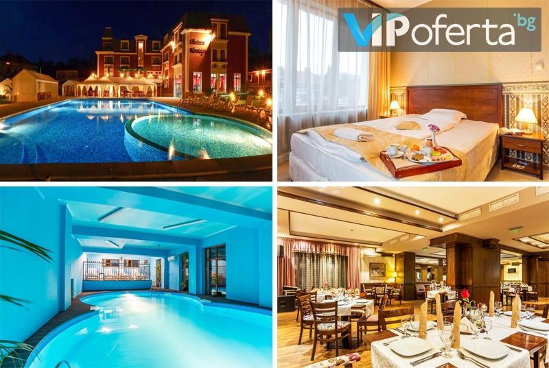 Еднодневени делнични и уикенд пакети със закуски и вечери + ползване на вътрешен басейн и СПА в Хотел Шато Монтан, Троян