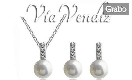 Стилен комплект бижута с перли