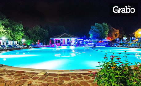 Почивка край Велико Търново! 2 нощувки със закуски за двама, плюс бутилка вино и ползване на басейн