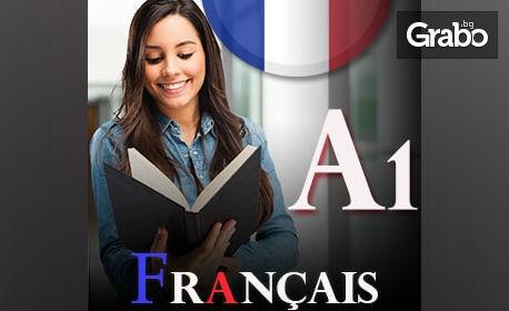 Онлайн курс по френски език с 6-месечен достъп, ниво по избор