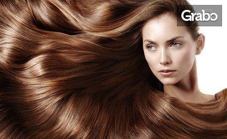 Терапия за коса с витамини, плюс подстригване и оформяне