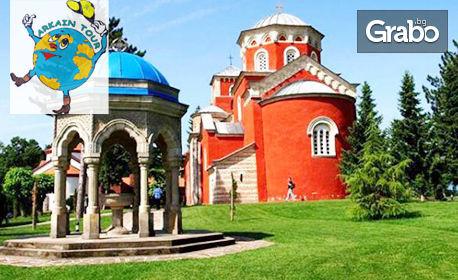 Посетете Върнячкия карнавал в Сърбия! Екскурзия с 2 нощувки със закуски и вечери, плюс транспорт