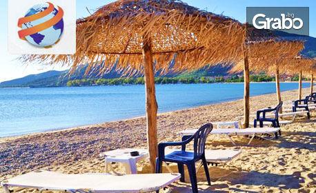 На плаж в Гържия! Еднодневна екскурзия до Ставрос