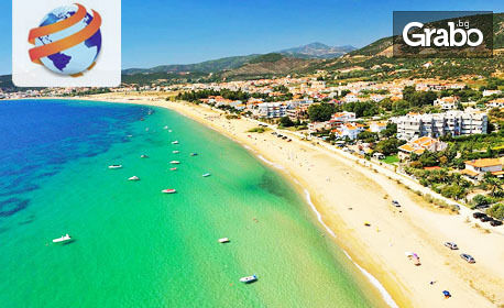 На плаж през Юни в Гърция! Еднодневна екскурзия до Неа Ираклица