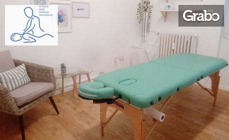 Релаксиращ масаж на цяло тяло от незрящи масажисти