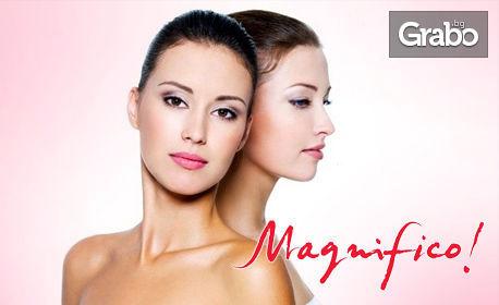 Ултразвуков пилинг на лице и хиалуронова терапия, плюс лифтинг масаж и маска