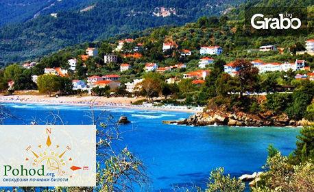 На разходка в Гърция! Еднодневна екскурзия до Кавала на 23 Юни