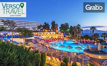 В Кушадасъ през Септември или Октовмри! 7 нощувки на база 24 часа All Inclusive в Хотел Grand Blue Sky****+