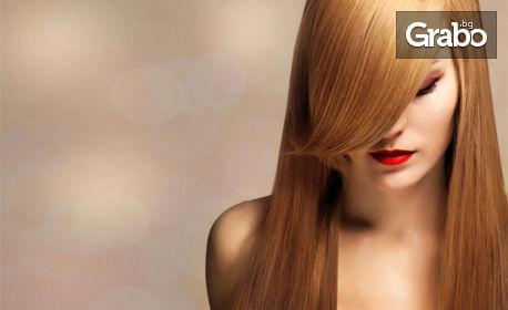 Арганова терапия за коса и прическа - без или със брюлаж
