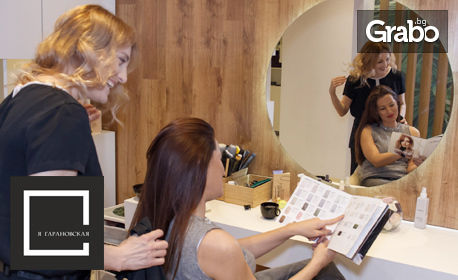 Боядисване на коса и терапия Milkshake Repairing, или кератинова терапия и боядиване тип балеаж, омбре или фолиаж
