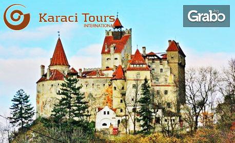 Виж Румъния! 2 нощувки, закуски и транспорт, плюс посещение на МОЛ Котрочени в Букурещ и Музея на
