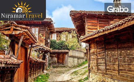 Еднодневна екскурзия до Котел, Жеравна и Исторически комплекс Двор на кирилицата в Плиска