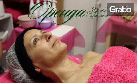 Класически масаж на лице, шия и деколте, плюс SPA терапия за ръце