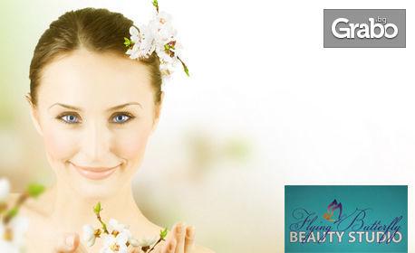 Фотон терапия за лице с йонно подмладяване