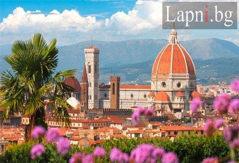 LAST MINUTE! ТОСКАНА – Сърцето на Италия: САМОЛЕТЕН БИЛЕТ + 3 Нощувки със Закуски в хотел 3*+ Туристическа Програма на Български език само за 675 лв. на ЧОВЕК!