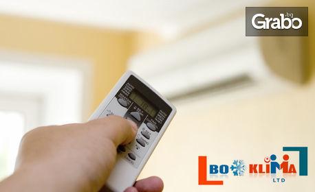 Диагностика на климатик или климатична система у дома или в офиса