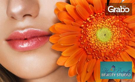 Безиглено влагане на хиалуронова киселина за попълване на бръчки или уголемяване на устни