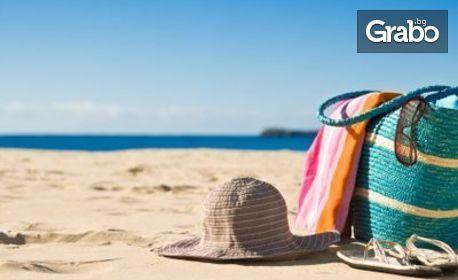 Цяло лято на море в Китен! Нощувка за до петима - на 2 минути от плажа