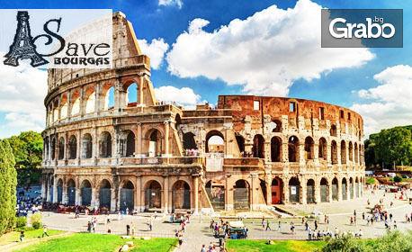 През Октомври до Рим, Флоренция, Сан Марино и Соренто! 7 нощувки със закуски, плюс транспорт