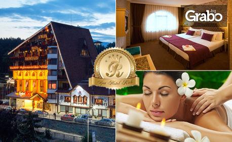 Прохладна почивка във Велинград! 2 нощувки със закуски, плюс SPA и масаж на гръб с мед и кафе