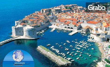 Почивка през Август на Адриатика! 4 нощувки със закуски и вечери в Будва, плюс транспорт и възможност за Дубровник