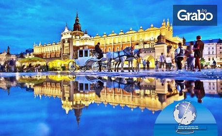Екскурзия до Банска Бистрица, Краков, Варшава и Будапеща! 6 нощувки, закуски и транспорт, плюс възможност за мина Величк