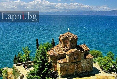 ОХРИД, Македонска панорама, с АВТОБУС! САМО за 95 лв.: Транспорт + 2 нощувки със Закуски + Екскурзовод!
