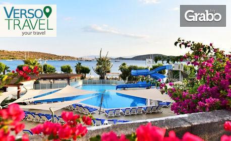 В Бодрум през Октомври! 5 нощувки на база All Inclusive в Хотел Parkim Ayaz****+