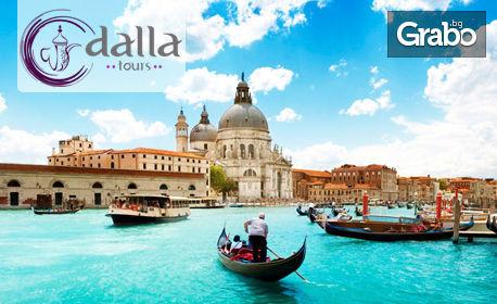 За 22 Септември в Италия! 5 нощувки със закуски и вечери в Лидо ди Йезоло, плюс транспорт и възможност за Верона и Венец