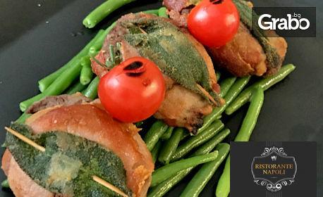 Неаполитанска кухня! Равиоли със спанак и рикота, талиатели с манатарки или салтимбока