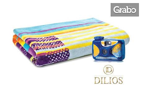 Плажна кърпа от 100% висококачествен индийски памук - в десен по избор