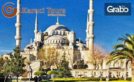 За 22 Септември в Истанбул! Екскурзия с 2 нощувки със закуски в хотел 4*, плюс транспорт и посещение на Одрин