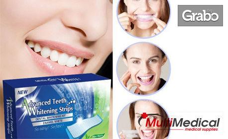 Комплект ленти за избелване на зъби - 28 броя в кутия