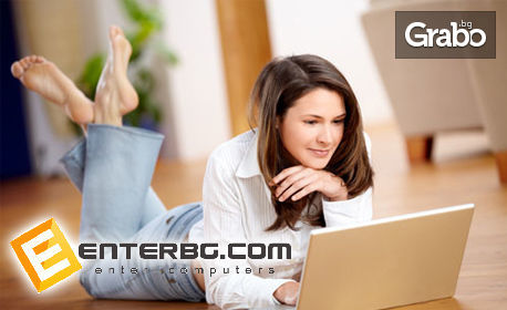 Профилактика на настолен компютър или лаптоп, от Enter Computers