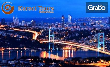 До Истанбул през Юли и Август!2 нощувки със закуски, плюс транспорт и посещение на Одрин и Чорлу