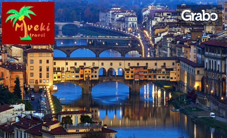 Екскурзия до Загреб, Венеция, Верона, Рим и Флоренция! 7 нощувки със закуски, плюс транспорт