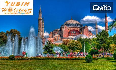 Екскурзия до Истанбул! 2 нощувки със закуски в хотел Gold 3*+, плюс транспорт и посещение на Одрин