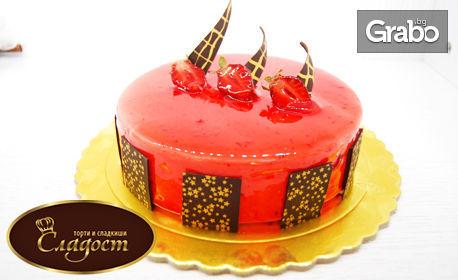 Сладоледена торта Ванилия, Ягода или Браунис Фереро с 16 - 20 парчета, в луксозна кутия