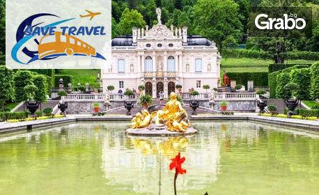 Виж Баварските замъци! Екскурзия до Загреб, Залцбург, Любляна, eзерото Химзеe и Мюнхен - с 6 нощувки със закуски и транс