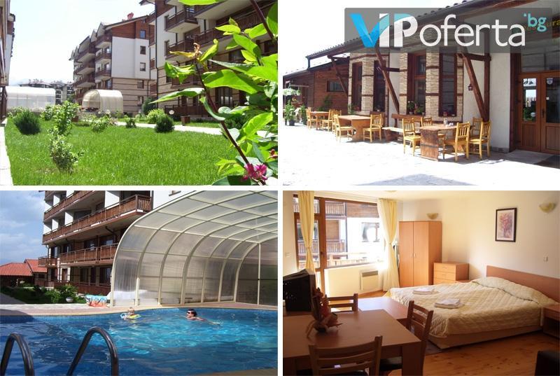 Еднодневен делничен или уикенд пакет със закуска и ползване на басейн в  Апартаментен туристически комплекс Четирилистна