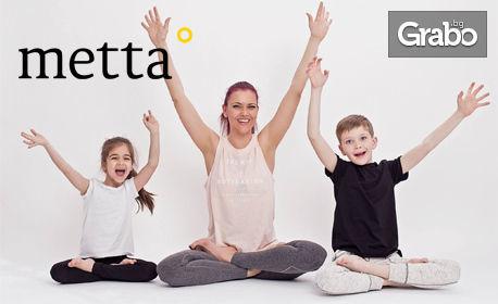 Посещение на тананикаща йога за деца в солна стая, плюс инхалации