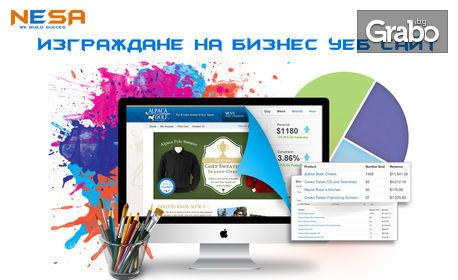 Изграждане на бизнес уеб сайт или онлайн магазин, плюс базова SEO оптимизация, SSL сертификат и GDPR съвместимост