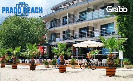 Цяло лято в Слънчев бряг - на самия плаж! Нощувка със закуска